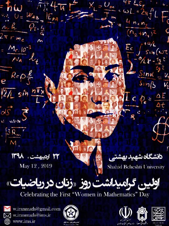Iranina Mathematical Society